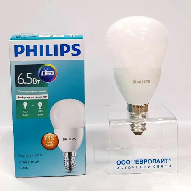 Philips Лампа LED 6.5W E14 4000K 230V P48N PHILIPS